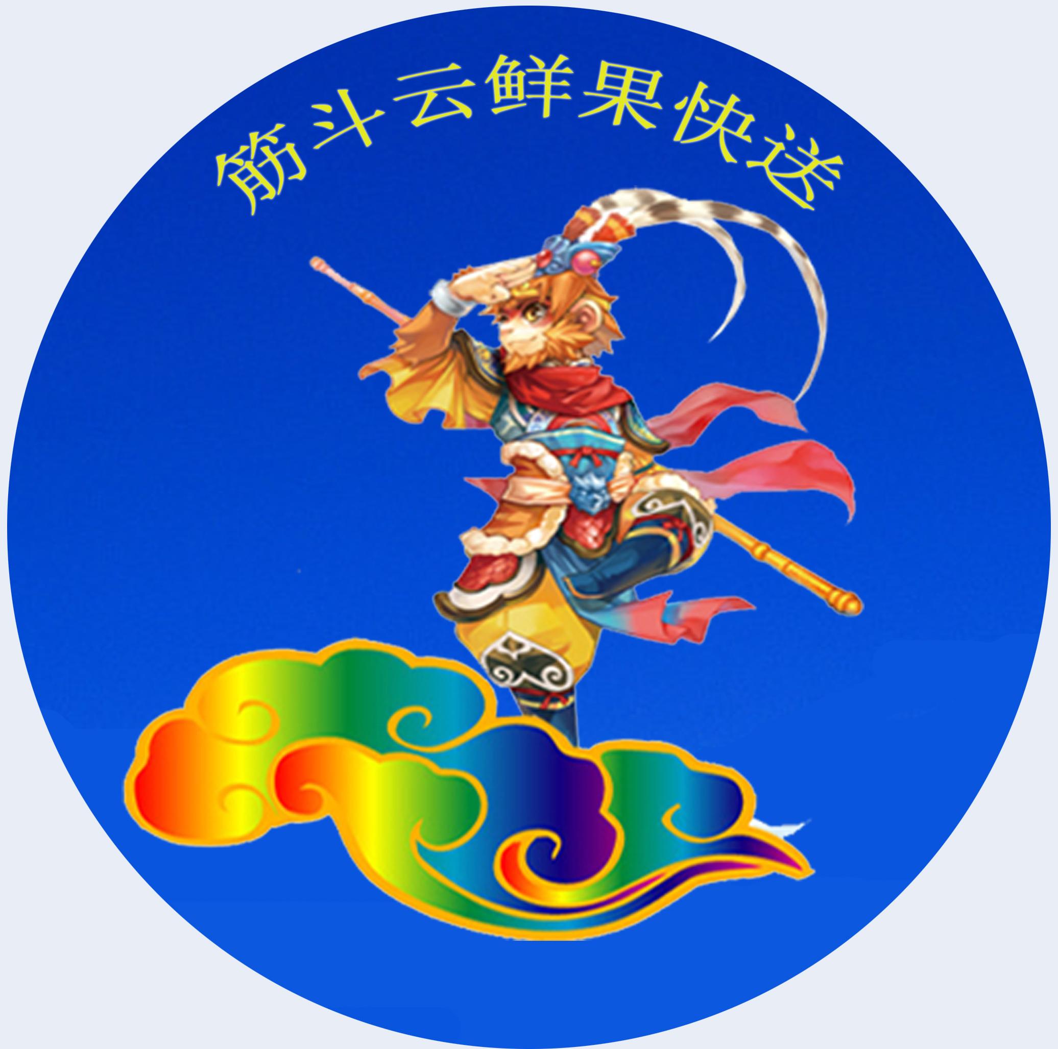 筋斗云logo创意设计