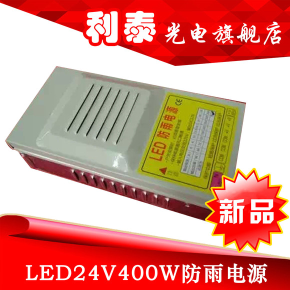 左右的直流电压,在专用芯片的控制下