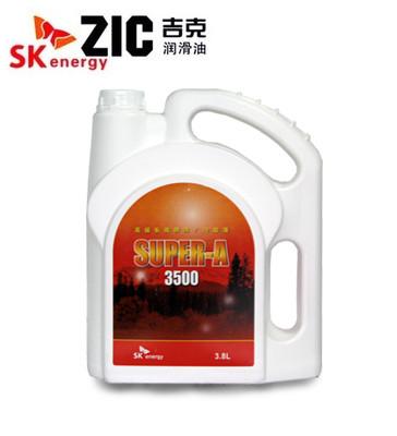 韩国sk吉克zic 冷却液3500防冻液起亚现代专用防冻液绿色红色-35