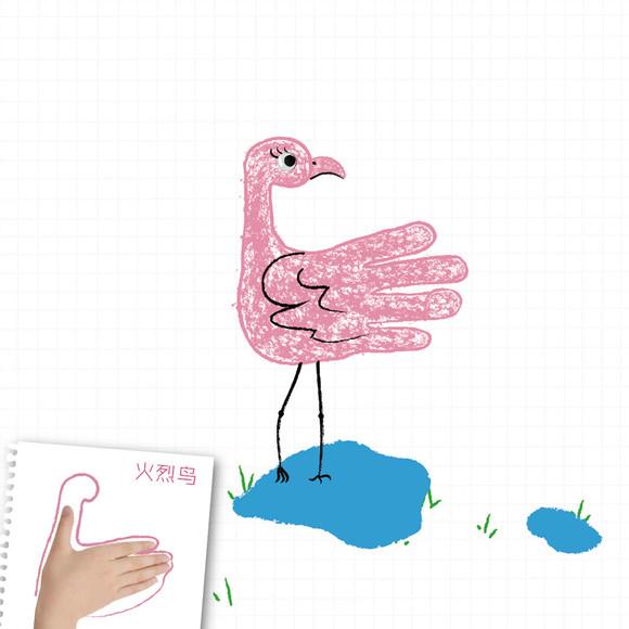 【童年智造】小手玩出大创意趣味手形画-创意书图片
