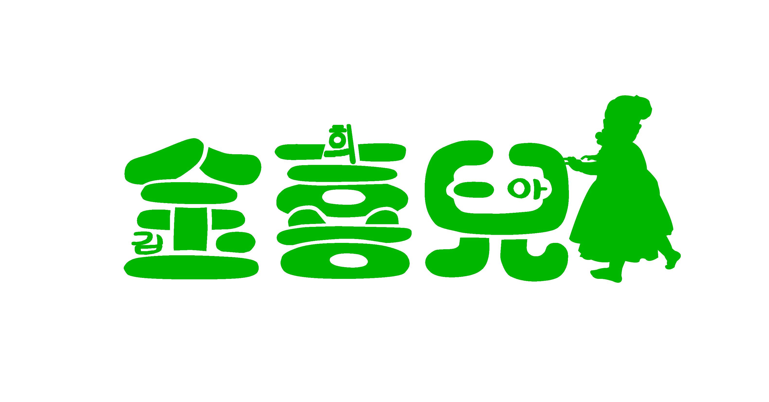 韩国可爱小孩微信头像