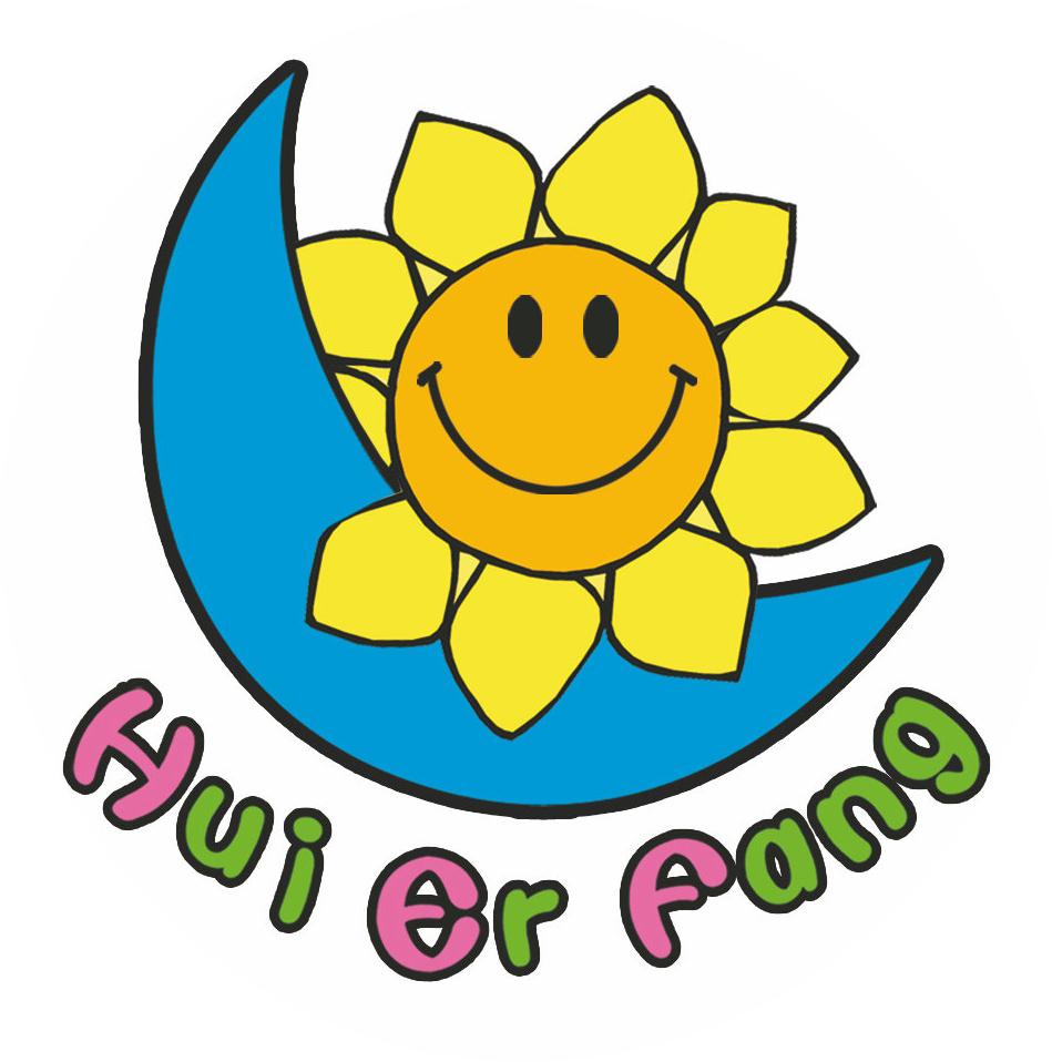 访问我们的微信店铺 热门商品          德国hipp喜宝婴幼儿胡萝卜