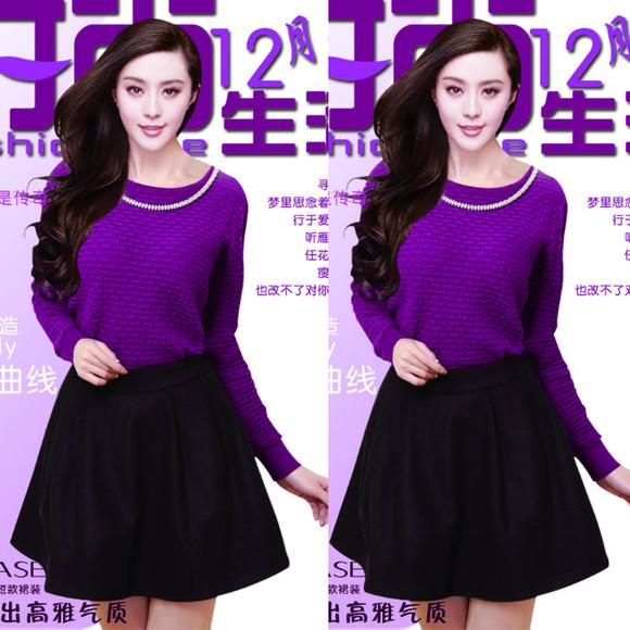 紫色菱格毛衣半裙套装1553