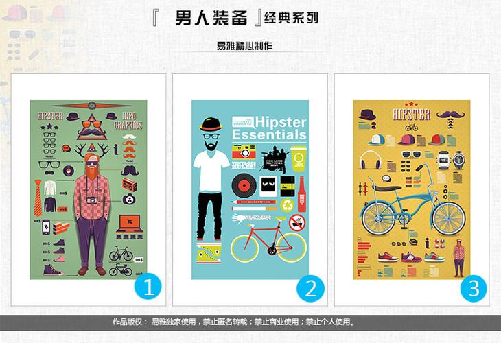 男人必备 欧美现代简约装饰画 海报酒吧个性有框画 卡通挂画插画