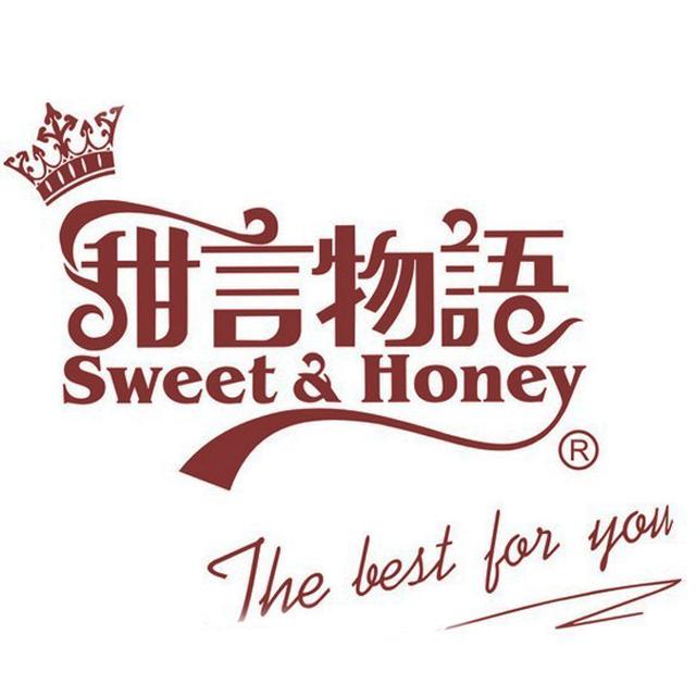 桂林甜言物语