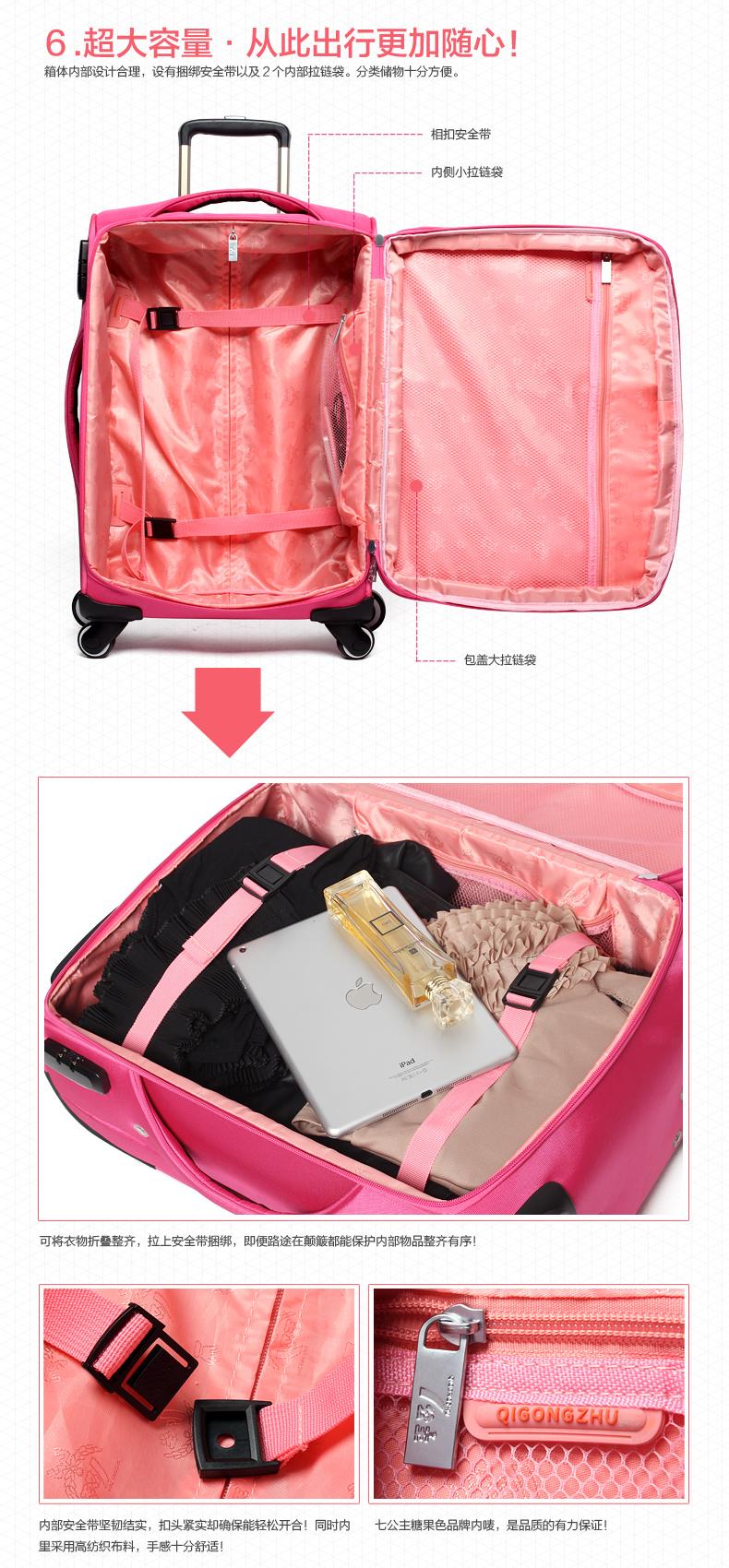 我的行李箱是20寸,可以随身带上飞机吗?我是上海虹桥飞厦门,.
