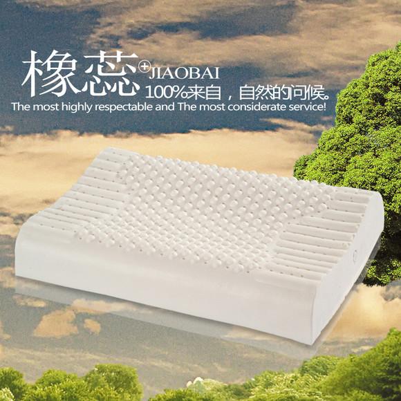 乳胶枕头图片
