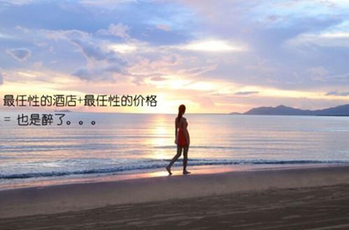 深圳 三亚飞机距离