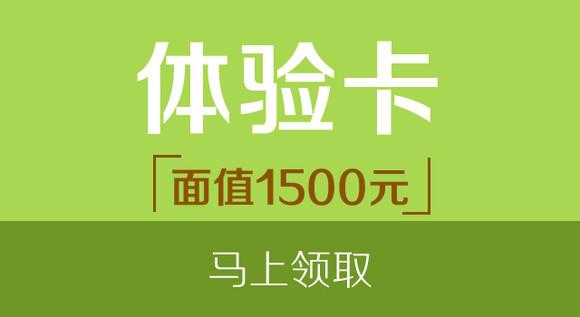 设计 矢量 矢量图 素材 580_317