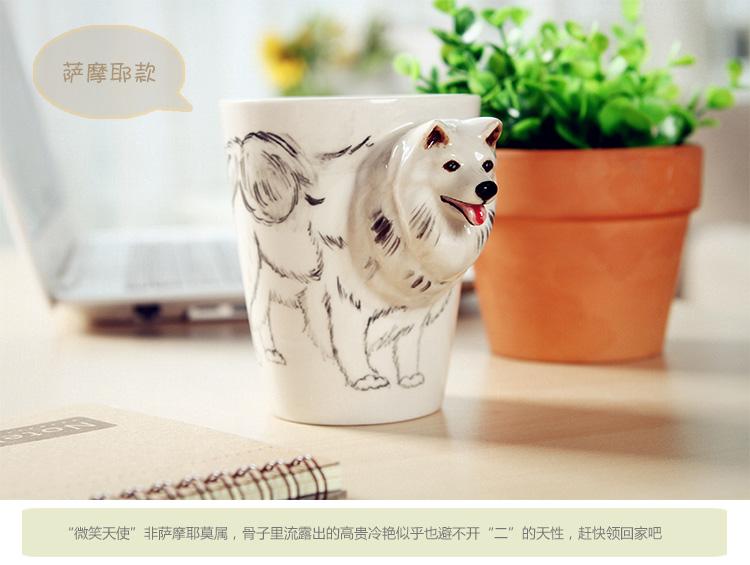 趣玩3d立体陶瓷杯 纯手绘动物杯