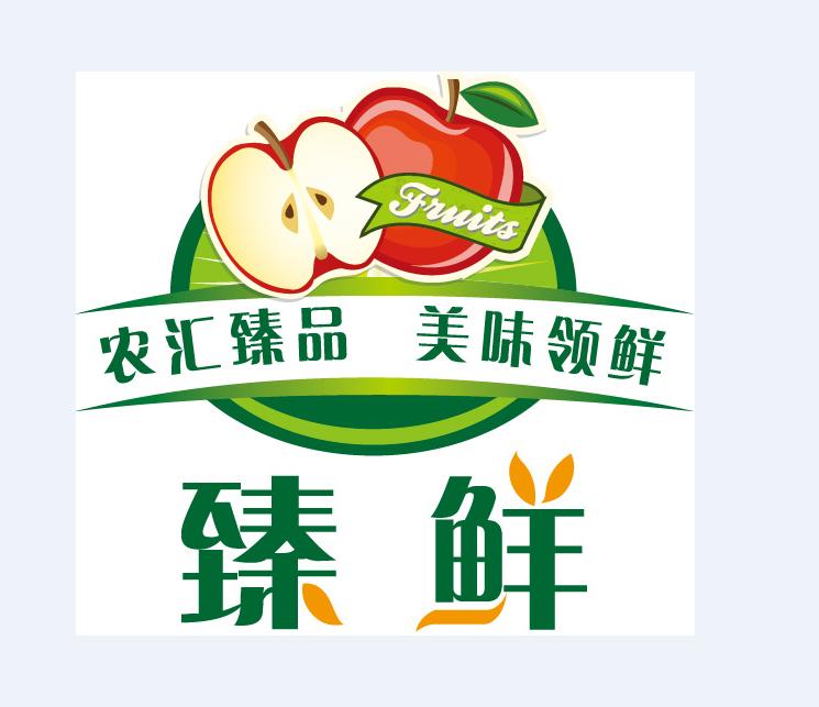 台湾风景区logo