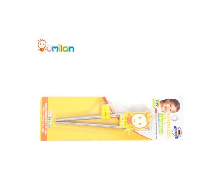 幼儿园筷子相框图片