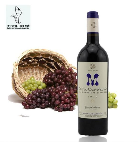 法国波尔多进口红酒 十字木桐酒庄红葡萄酒2004