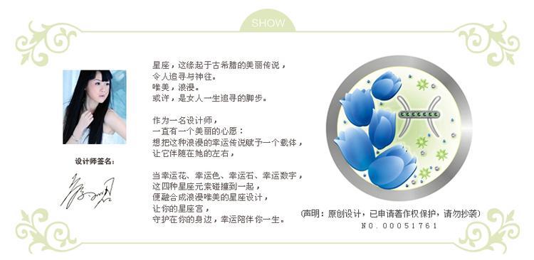 C021408019_JS_05.jpg