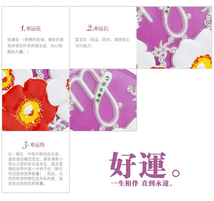 C021408023_JS_19.jpg