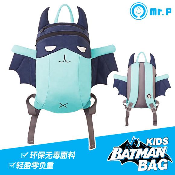 p 新款蝙蝠俠幼兒園書包可愛兒童書包男女減負卡通
