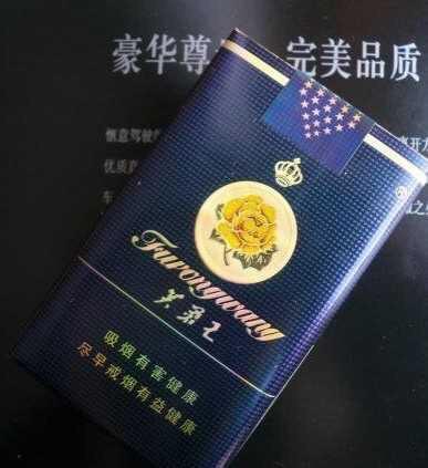 芙蓉王(软蓝)图片