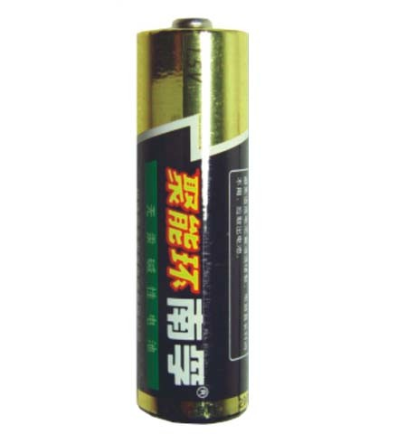 5号南孚电池