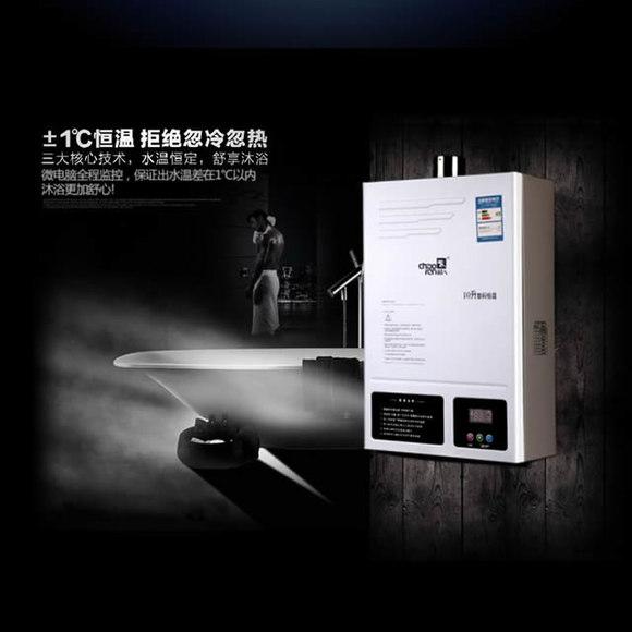 超人燃气热水器h22t