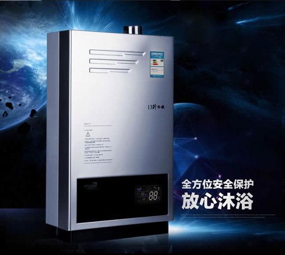 超人燃气热水器h18l