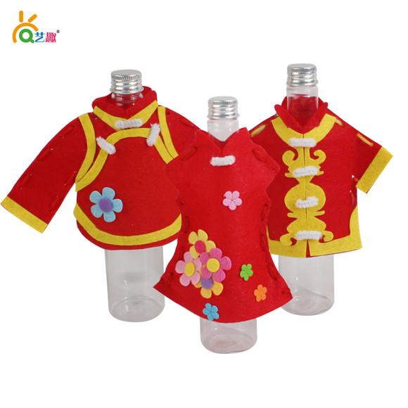 春节新年手工衣服旗袍唐装漂流瓶