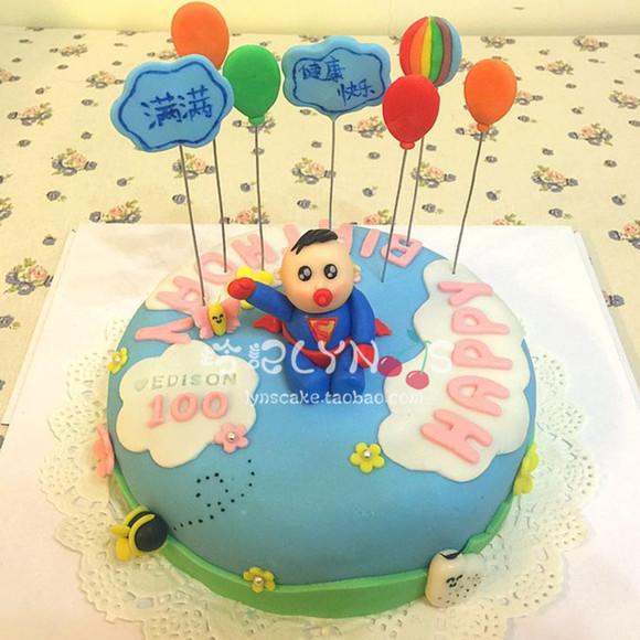 8寸可爱天空云朵气球花儿宝宝周岁百日翻糖