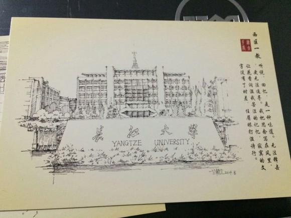 长江大学手绘明信片(荆州本地送货上门)