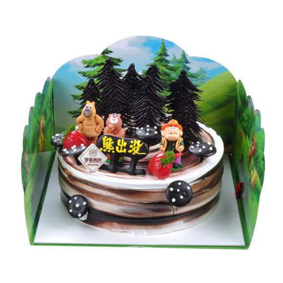 熊出没 3d儿童生日蛋糕