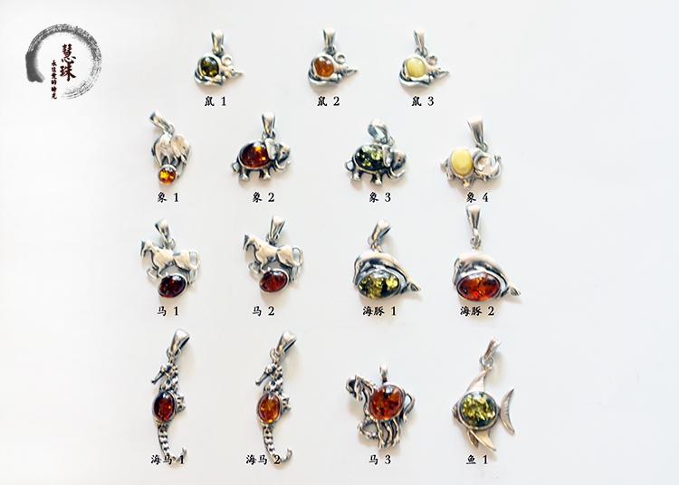 慧珠儿 纯天然琥珀蜜蜡镶嵌吊坠时尚动物元素项坠