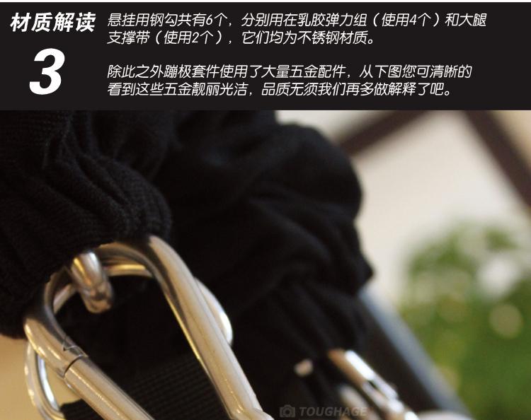 【情趣用品】骇客pf3218情趣秋千架情趣梦幻(v情趣999元)捆绑家具绳图片