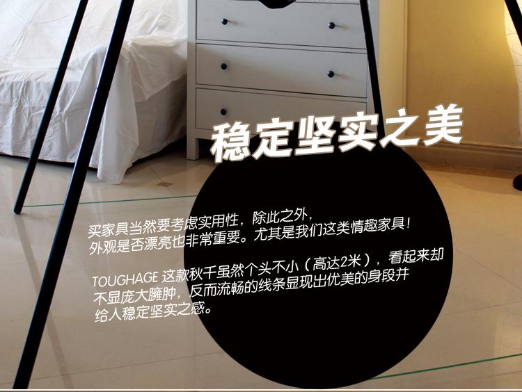 【情趣用品】骇客pf3218家具秋千架情趣梦幻(v家具999元)岳阳酒店排名主题情趣图片