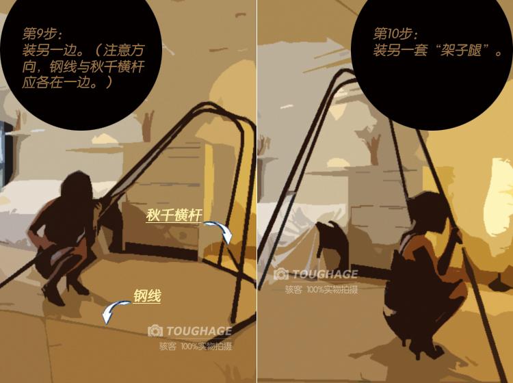 【情趣用品】骇客pf3218家具秋千架网友情趣(v家具999元)情趣梦幻去约酒店图片