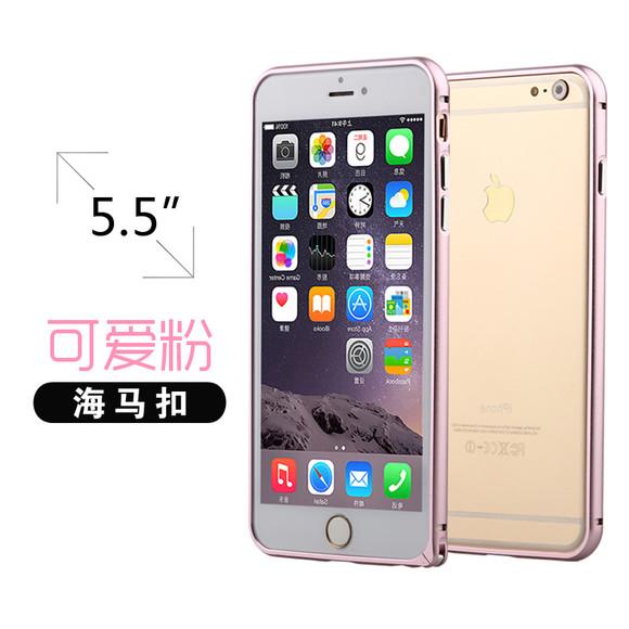 iphone6plus4.75.5寸外壳6苹果边框海马扣ip6手机壳i6挂件貔貅白玉羊脂金属图片