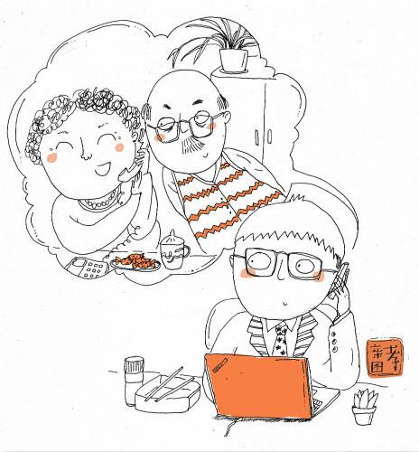 动漫 简笔画 卡通 漫画 手绘 头像 线稿 464_500