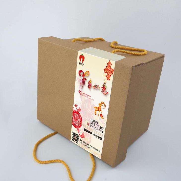 包装 包装设计 购物纸袋 箱子 纸袋 730_730