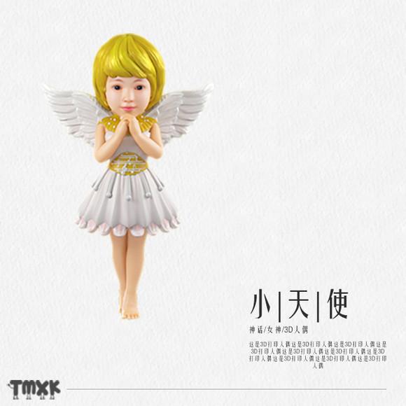 小天使_乐乐简笔画
