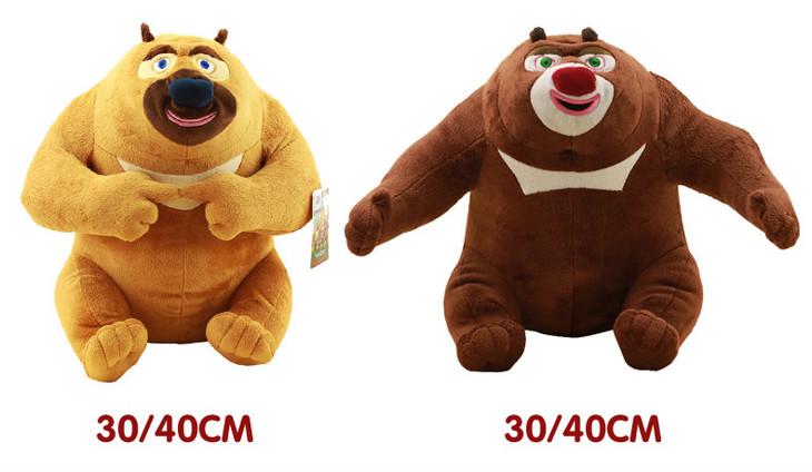 熊大可爱动画图片