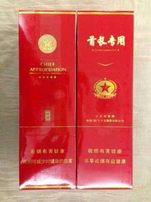 红首长专用,中国梦,金苏烟,中华329,黄鹤楼1916,酥烟,蓝玉溪