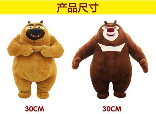 熊二简笔画颜色