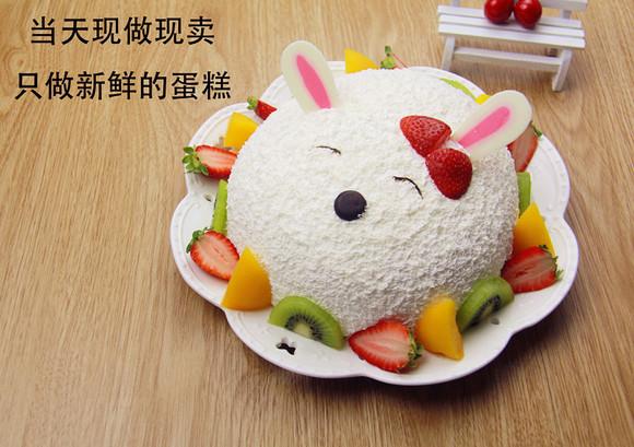 北纬30度 米兔 欧式可爱卡通蛋糕定制小朋友最爱 成都