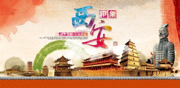 塔墓的佛教圣地【塔林】;欣赏馆内【少林武术表演】