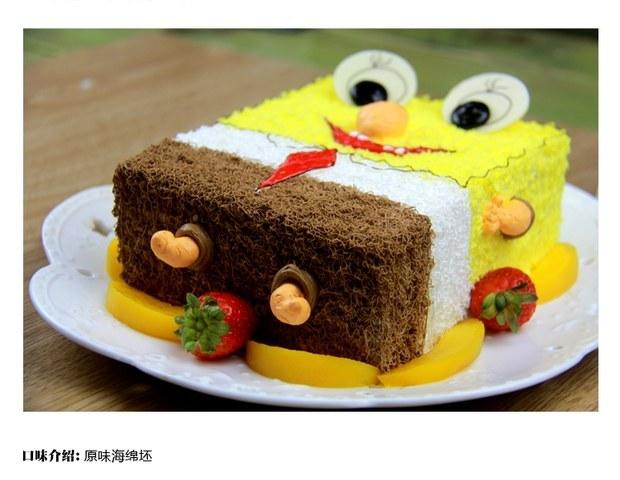 北纬30度海绵宝宝 欧式可爱卡通生日蛋糕小朋友 成都三环内 包邮