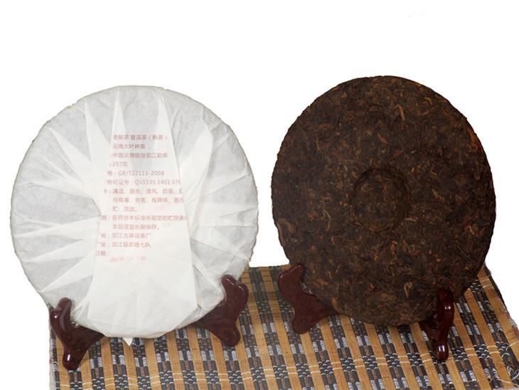 云南普洱茶 09年云南临沧双江勐库东半山古树茶 纯料普洱熟茶 七子饼