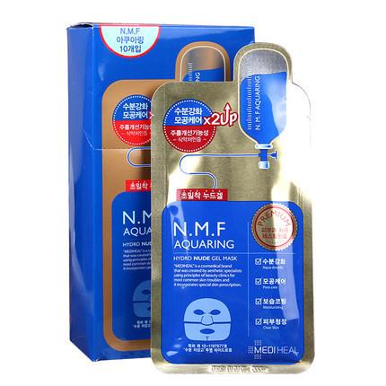 韩国可莱丝clinie 金装双倍精华加强版补水保湿面膜