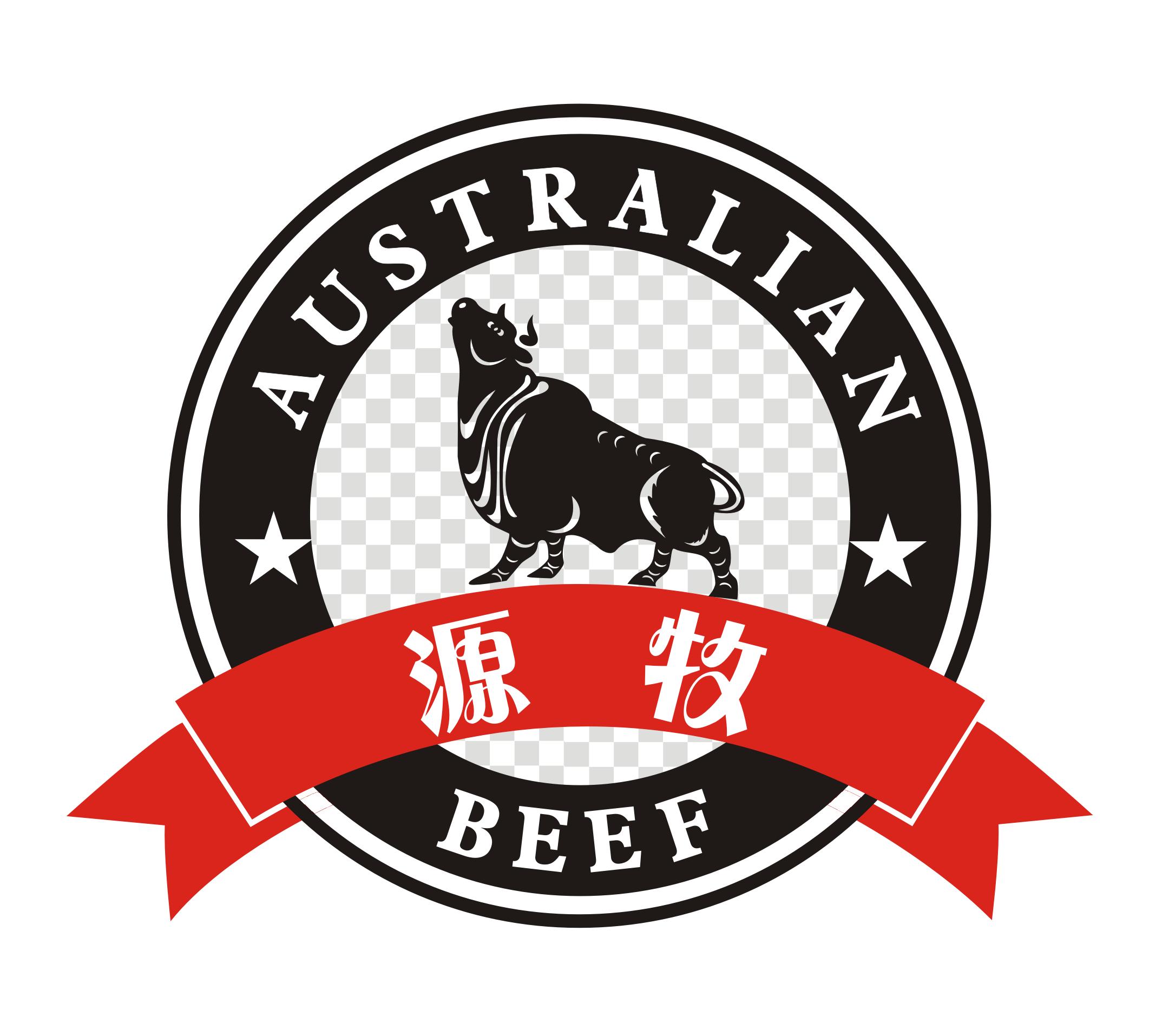 牛肉店标志矢量图