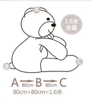坐着的可爱泰迪熊简笔画