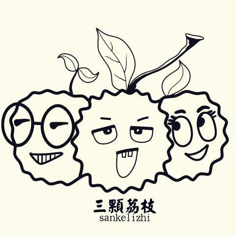 卡通汤圆饺子简笔画