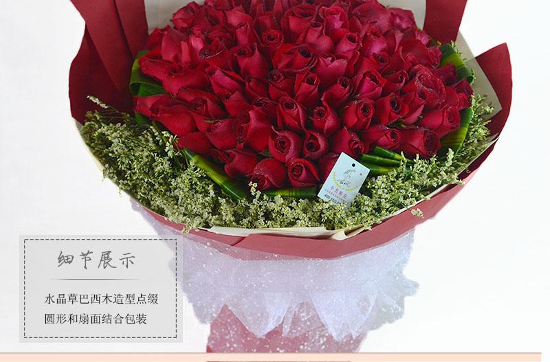 挚爱是你—99支红玫瑰大气花束款图片