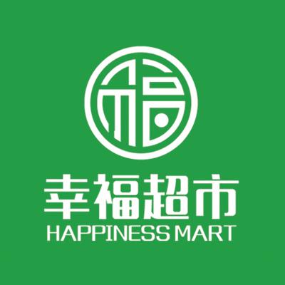 霸州幸福超市
