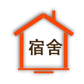 logo 标识 标志 设计 矢量 (289x289)-宿舍logo设计大全